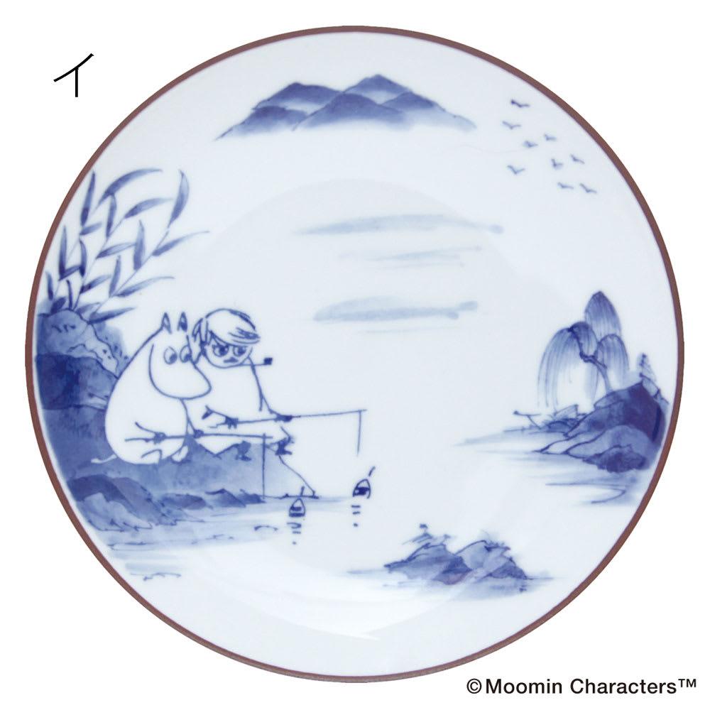 amabro(アマブロ)/MOOMIN×amabro SOMETSUKE 有田焼丸皿1枚 イ:フィッシング