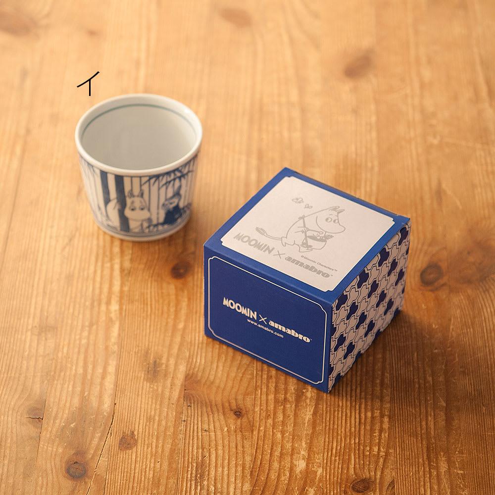 amabro(アマブロ)/MOOMIN×amabro SOMETSUKE 有田焼猪口1個 ギフトに嬉しいデザインパッケージ付き