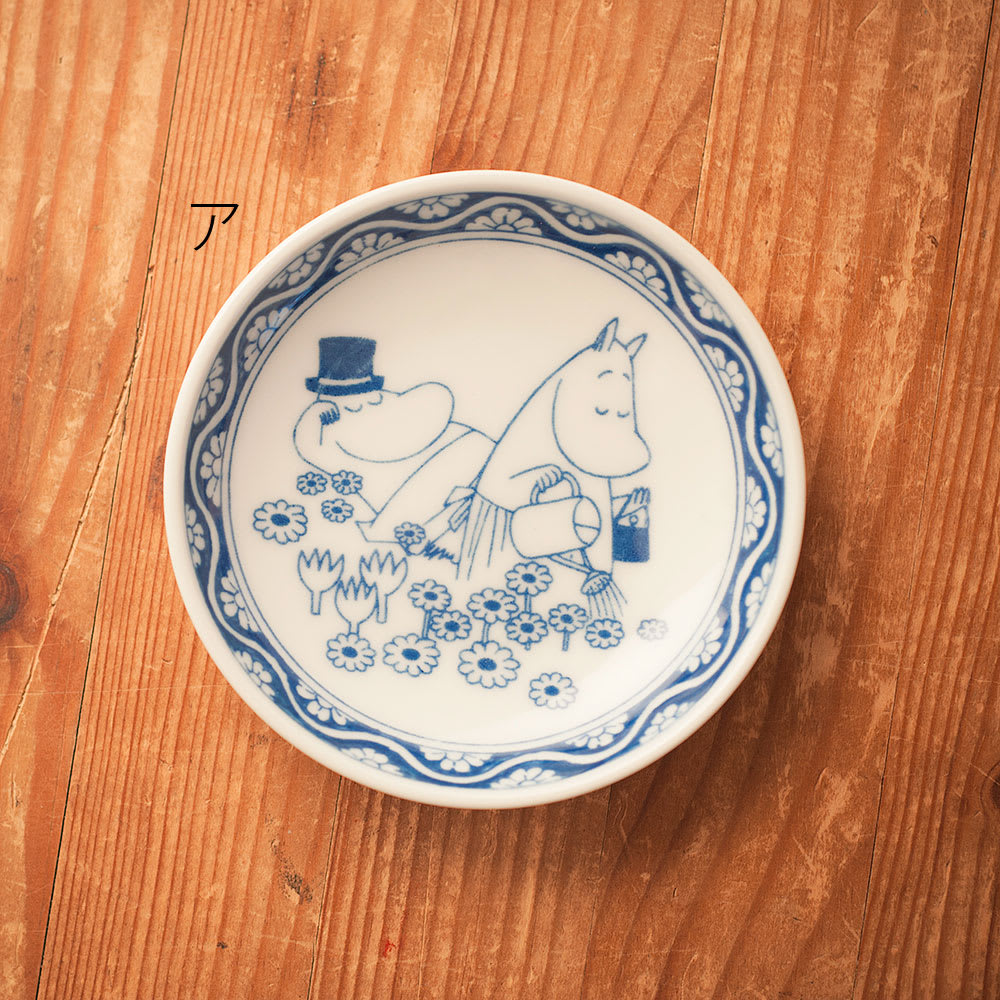 amabro(アマブロ)/MOOMIN×amabro SOMETSUKE 有田焼手塩皿1枚 ア:ムーミンパパとママ