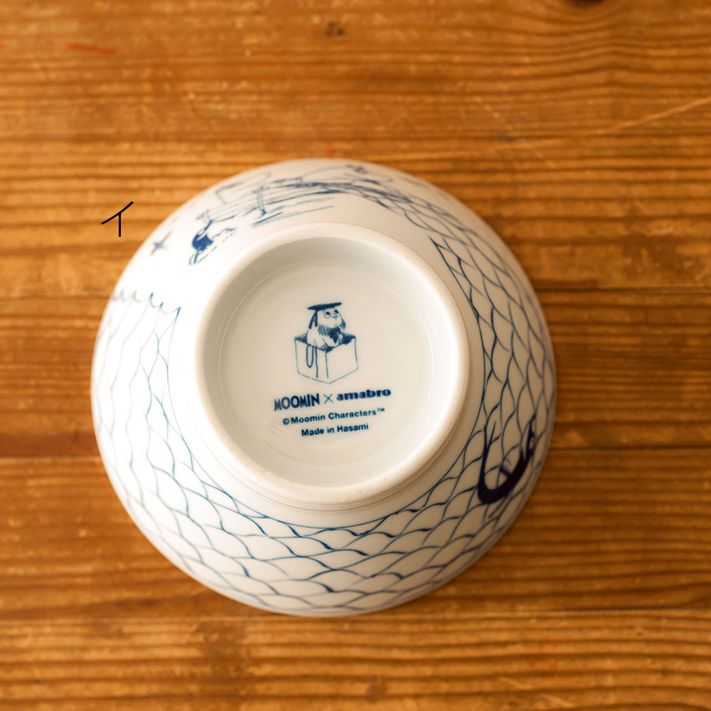 amabro(アマブロ)/MOOMIN×amabro SOMETSUKE 茶碗1個 底面