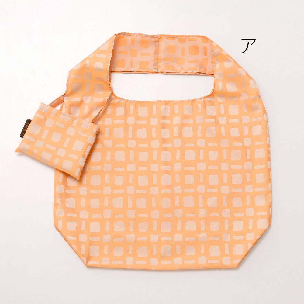 創業1866年槙田商店/傘生地を使ったポータブルバッグ(エコバッグ) ジャカード織 スクエアドット柄 ア:オレンジ