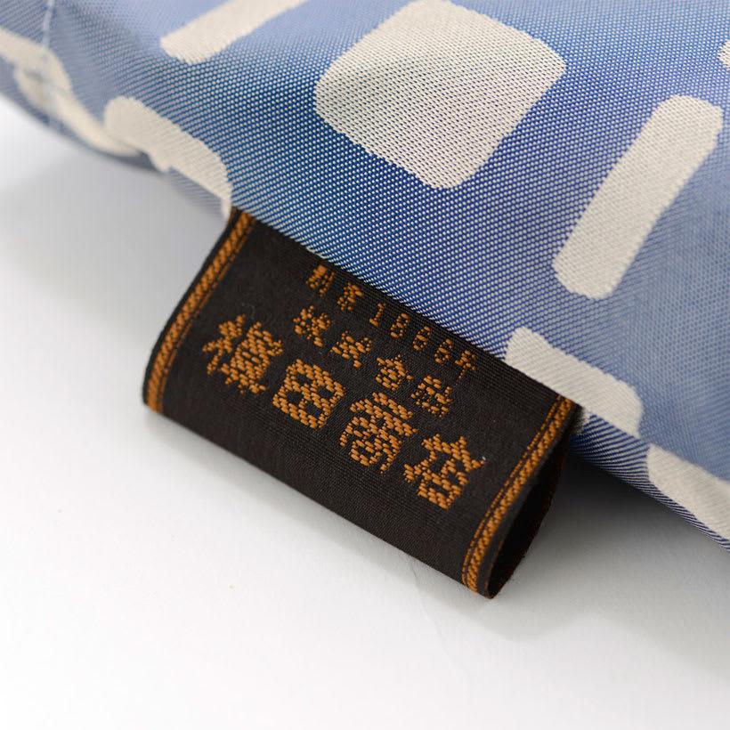 創業1866年槙田商店/傘生地を使ったポータブルバッグ(エコバッグ) ジャカード織 ドット&ボーダー柄 創業1866年槙田商店の証のタグ(こちらの柄は商品番号:N521-07になります。)