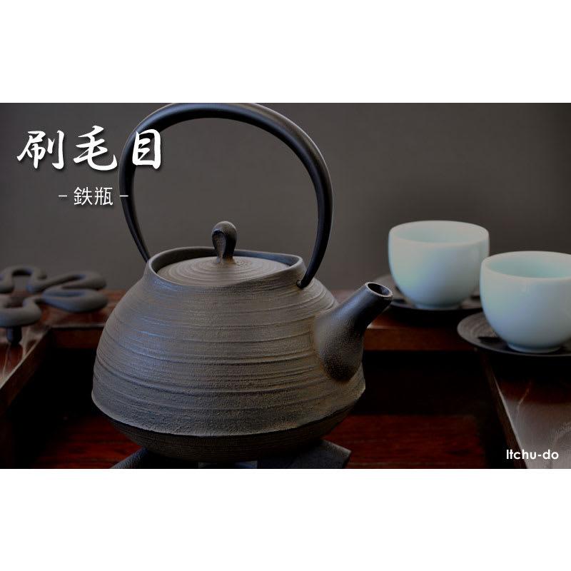 壱鋳堂/南部鉄器 Hakeme 刷毛目 1.0L(IH200V対応)|小鉄瓶 急須
