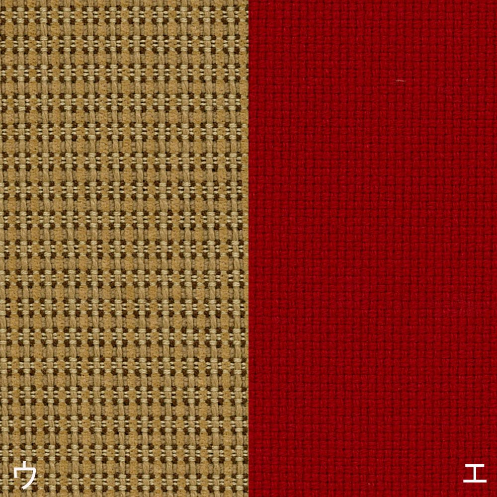 天童木工/スポークチェア(S-5027)|デザイナーズ家具 (ウ)ライトブラウン、(エ)レッド