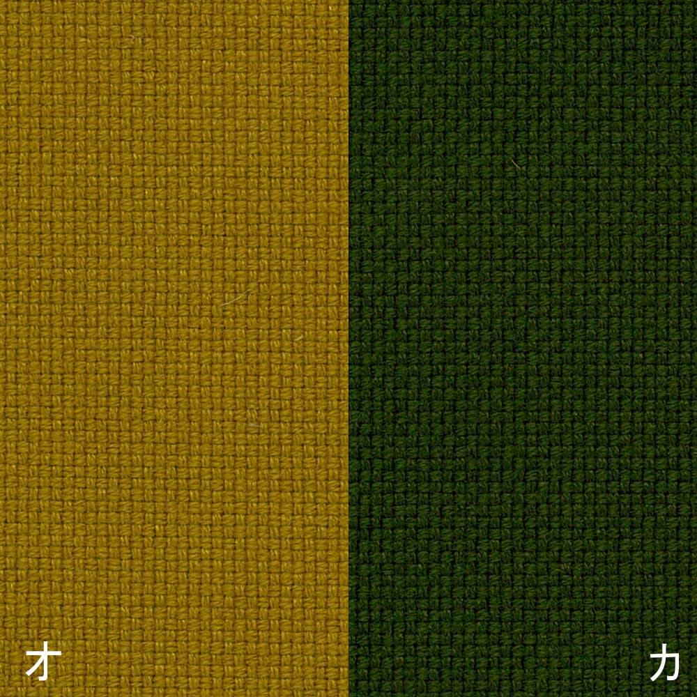 天童木工/スポークチェア(S-5027)|デザイナーズ家具 (オ)マスタード、(カ)オリーブグリーン