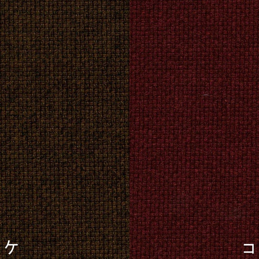 天童木工/スポークチェア(S-5027)|デザイナーズ家具 ※(ケ)廃盤、(コ)ワインレッド