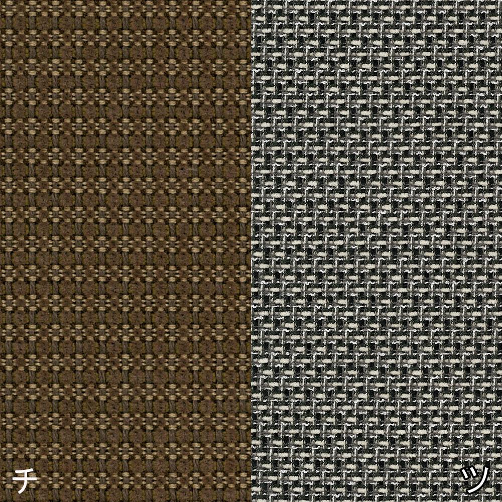 天童木工/スポークチェア(S-5027)|デザイナーズ家具 (チ)ココアブラウン、(ツ)グレー