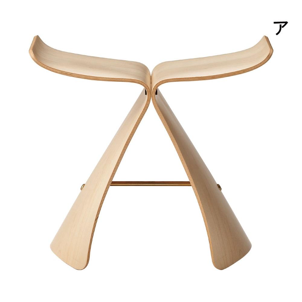 天童木工/BUTTERFLY バタフライ スツール|デザイナーズ家具