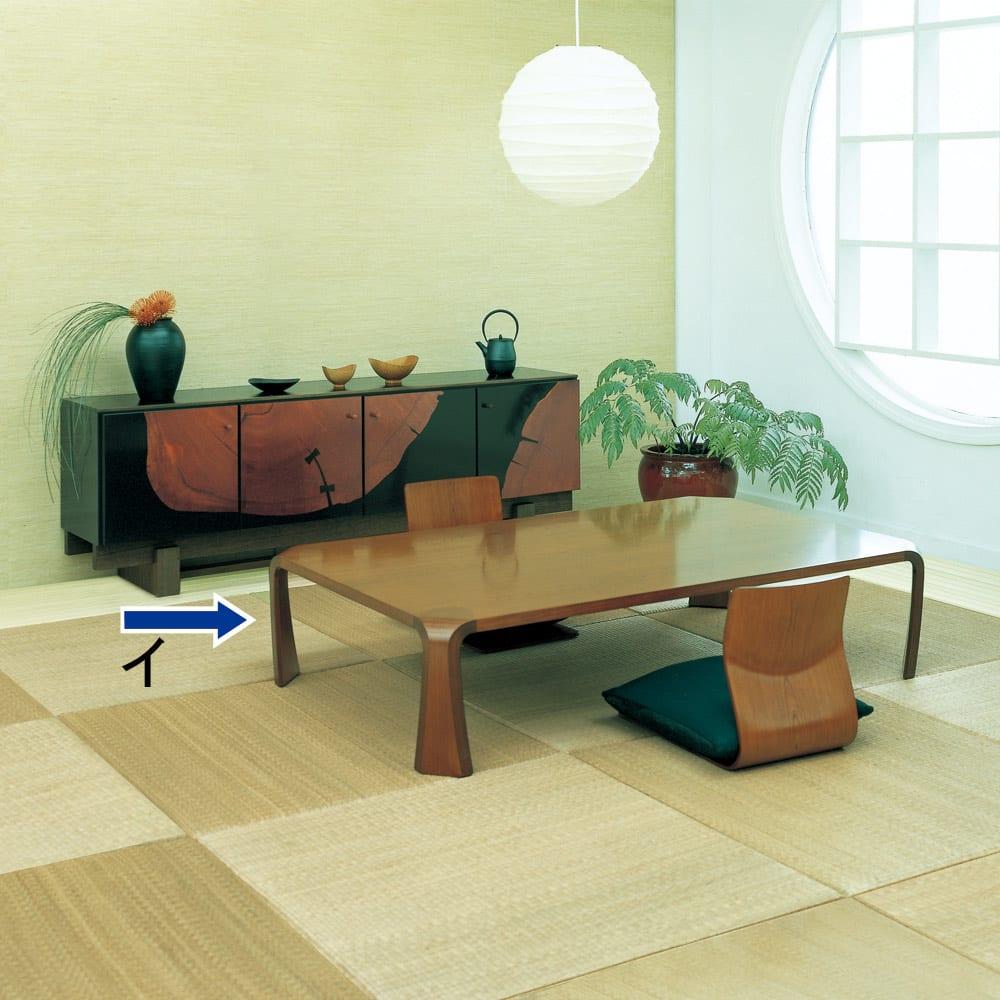 天童木工/ザタク 成形合板座卓W121(S-228)|デザイナーズ家具