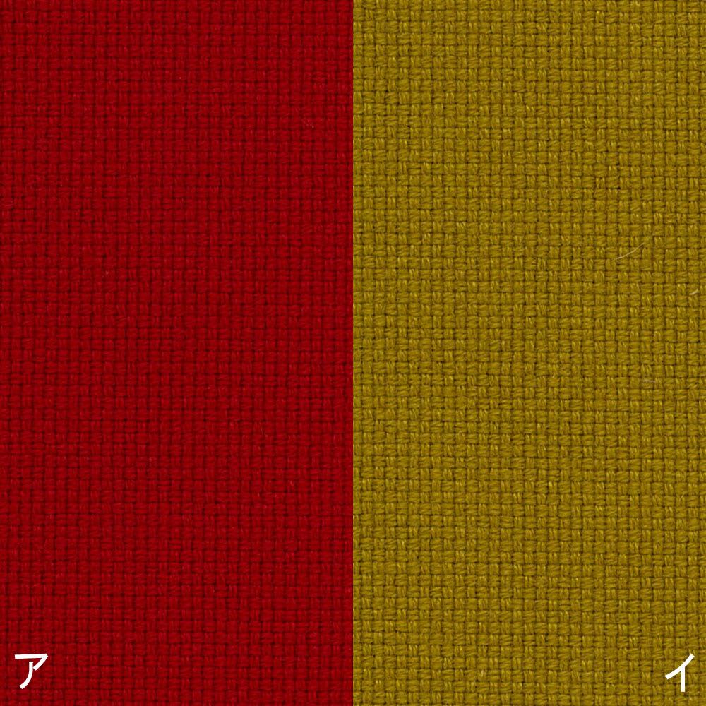 天童木工/低座椅子(Tei-Zaisu)デザイン:長大作|デザイナーズ家具 (ア)レッド、(イ)マスタード