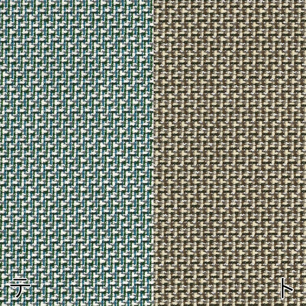 天童木工/低座椅子(Tei-Zaisu)デザイン:長大作|デザイナーズ家具 (テ)グリーン、(ト)ブラウン