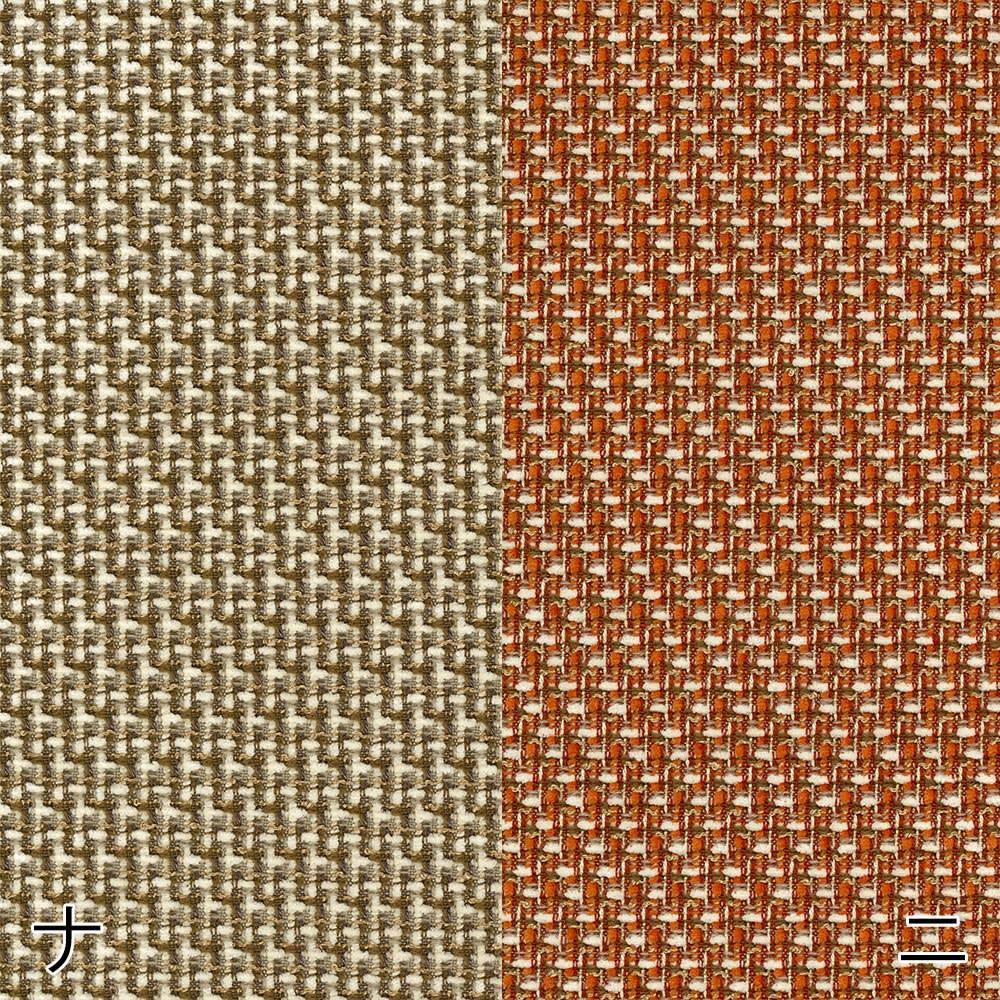 天童木工/低座椅子(Tei-Zaisu)デザイン:長大作 デザイナーズ家具 (ナ)ベージュ、(ニ)オレンジ