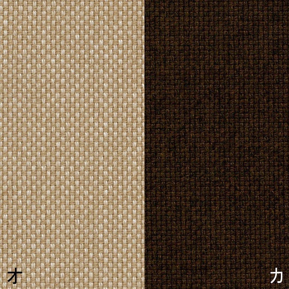 天童木工/低座椅子(Tei-Zaisu)デザイン:長大作 デザイナーズ家具 (オ)ベージュ、※(カ)廃盤