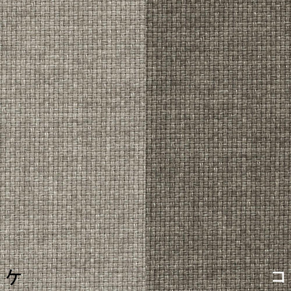 天童木工/低座椅子(Tei-Zaisu)デザイン:長大作|デザイナーズ家具 (ケ)ライトグレー、(コ)グレー
