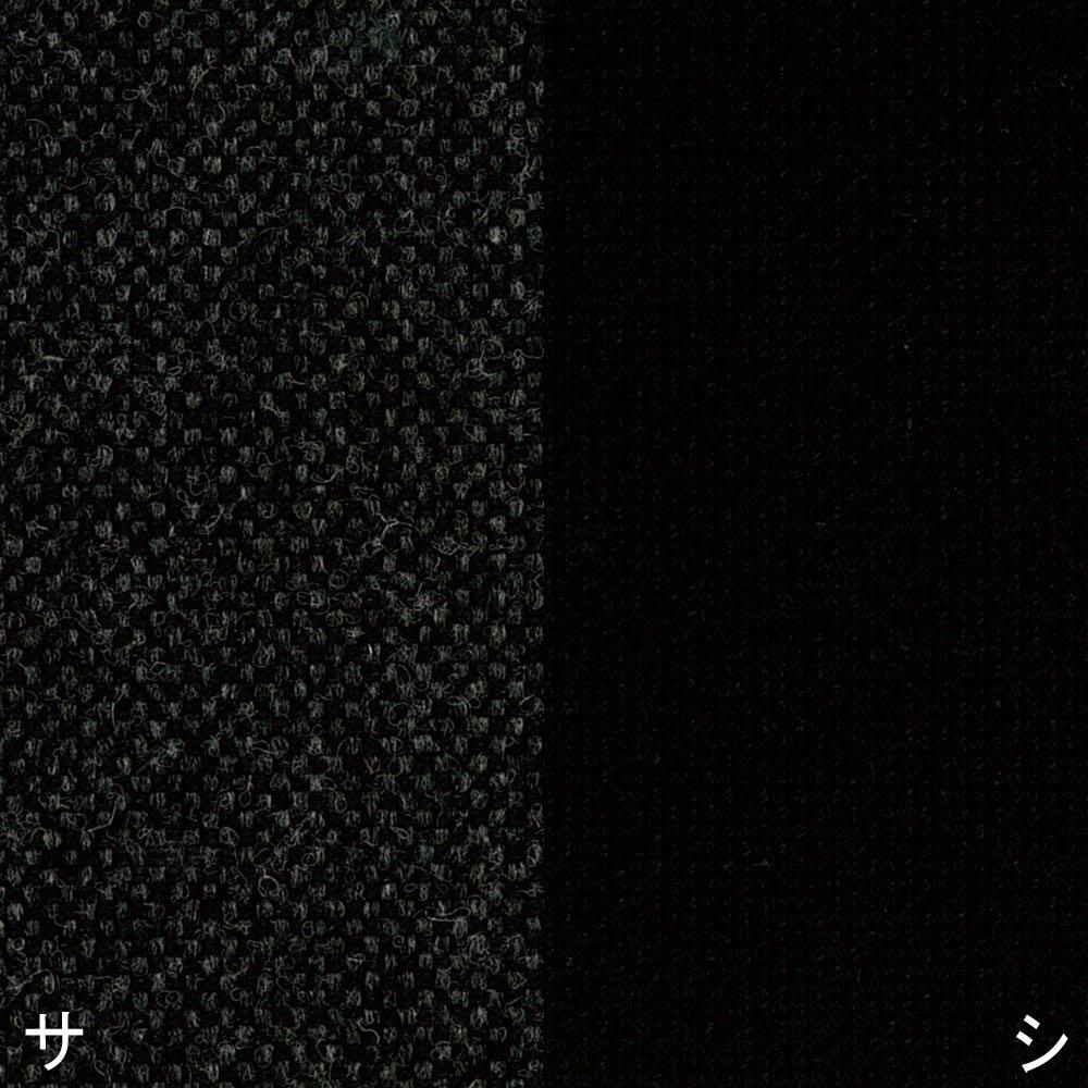 天童木工/低座椅子(Tei-Zaisu)デザイン:長大作 デザイナーズ家具 (サ)チャコールグレー、(シ)ブラック