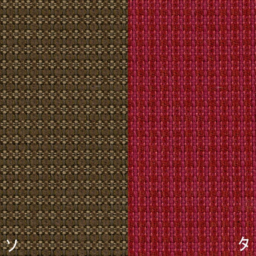 天童木工/低座椅子(Tei-Zaisu)デザイン:長大作 デザイナーズ家具 (ソ)ココアブラウン、(タ)ワインレッド