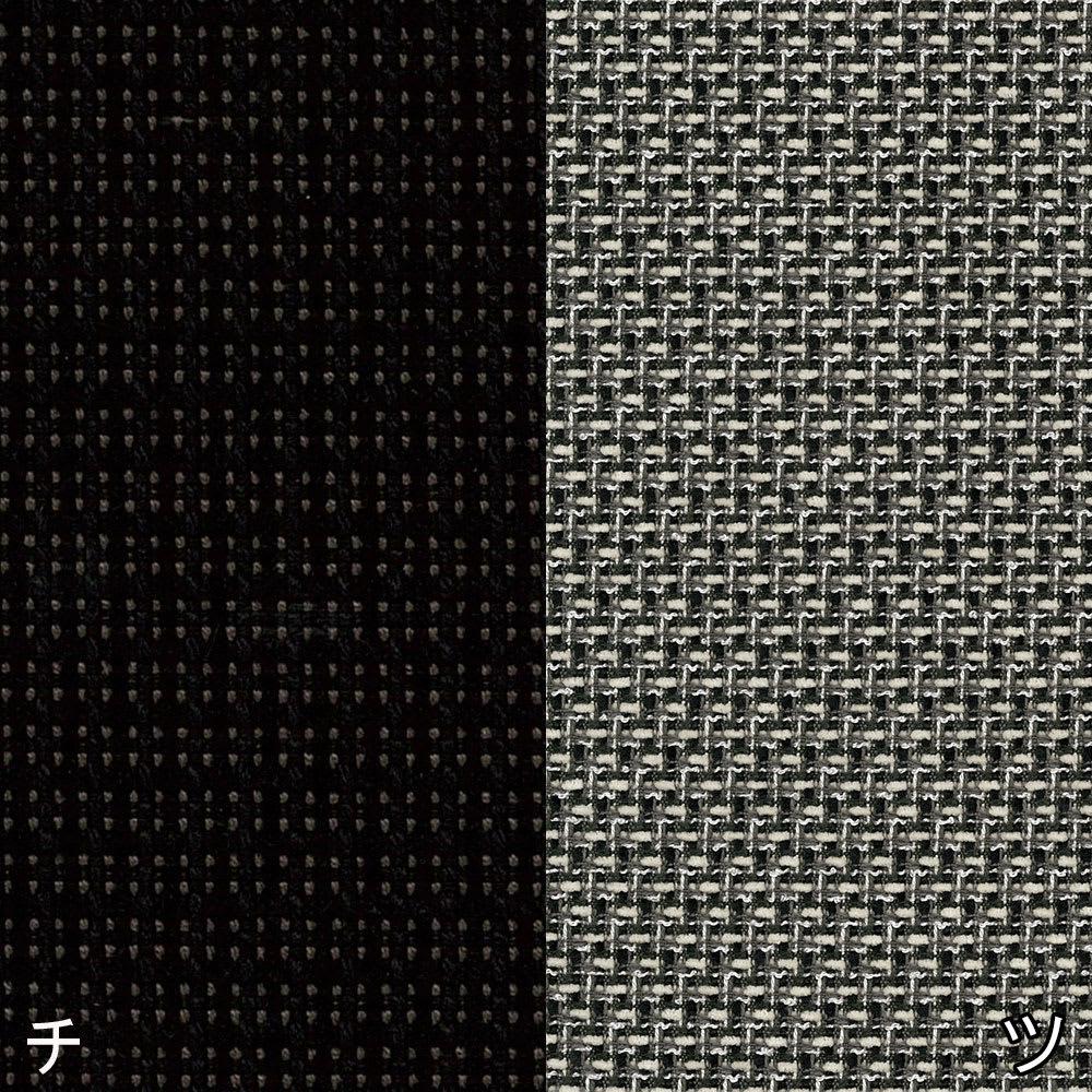 天童木工/低座椅子(Tei-Zaisu)デザイン:長大作|デザイナーズ家具 (チ)ブラック、(ツ)グレー