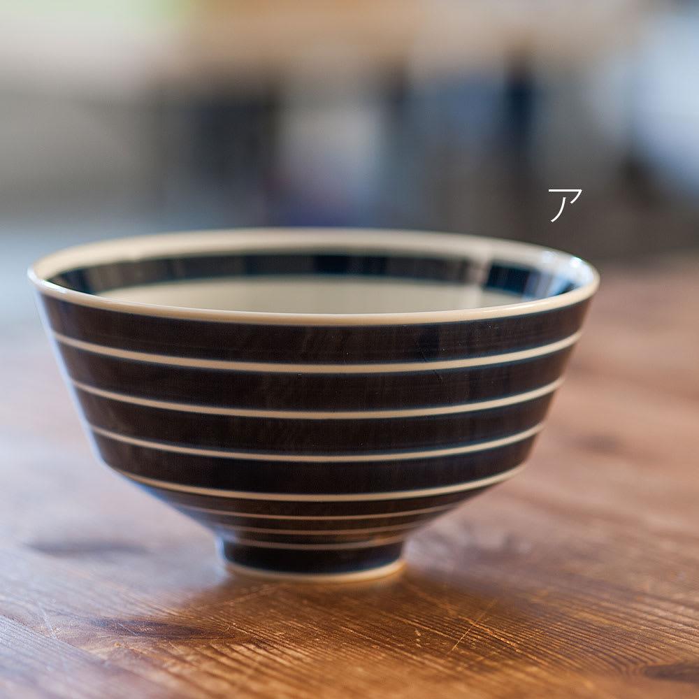 ARITA PORCELAIN LAB(アリタ・ポーセリン・ラボ)/丼 独楽筋|有田焼 ア:呉須