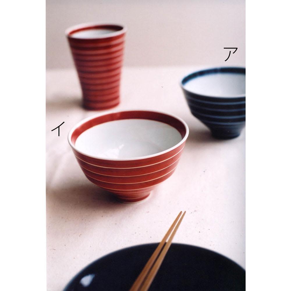 ARITA PORCELAIN LAB(アリタ・ポーセリン・ラボ)/丼 独楽筋|有田焼 丼ものはもちろん、少し大ぶりなのでお茶漬けや汁物にもお使いいただけます