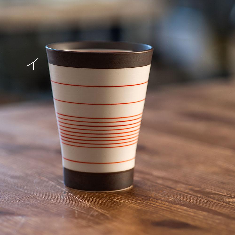 キッチン 家電 洋食器 マグカップ ARITA PORCELAIN LAB(アリタ・ポーセリン・ラボ)/フリーカップ 呉須錆線紋|有田焼 NV3087
