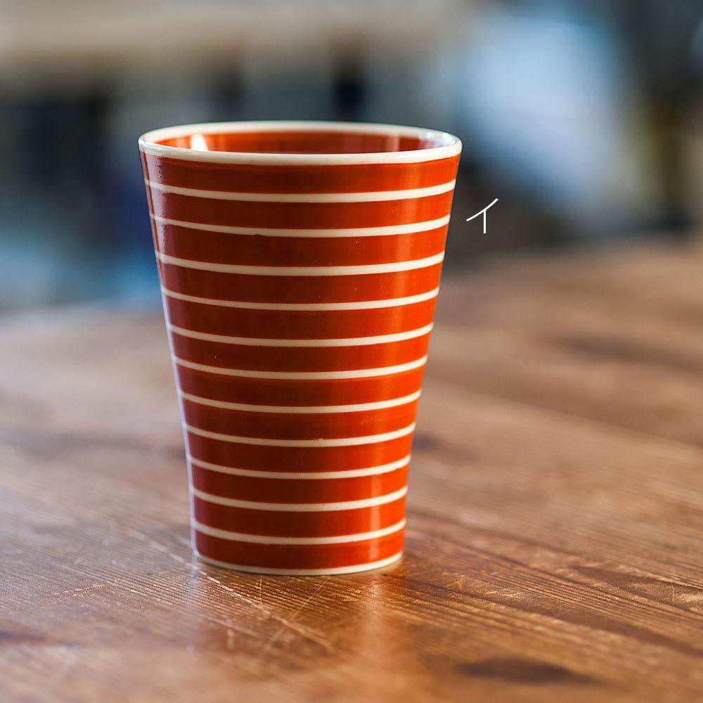 ARITA PORCELAIN LAB(アリタ・ポーセリン・ラボ)/フリーカップ 独楽筋|有田焼 (イ)朱 コマをモチーフにデザインされた独楽筋の愛らしいフリーカップ