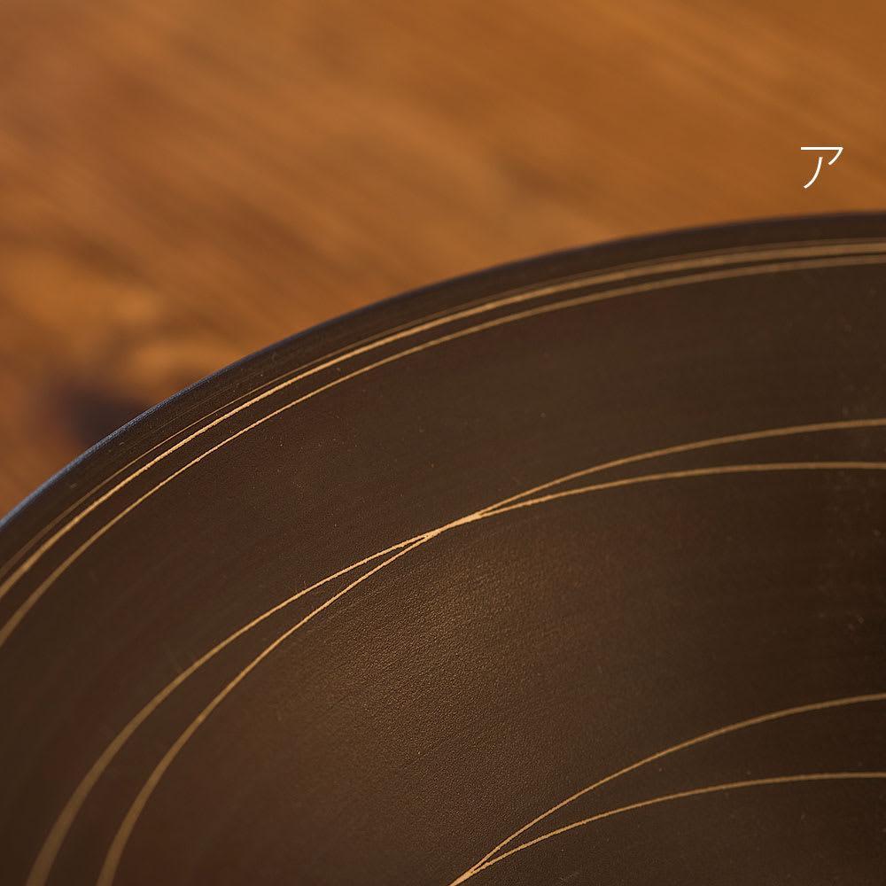 ARITA PORCELAIN LAB(アリタ・ポーセリン・ラボ)/多用鉢 sabi/錆|有田焼 ア:錆千紋 有田焼の伝統技法である「掻き落とし」の手法によって錆釉を引っ掻き削り取ることで作りだされた器