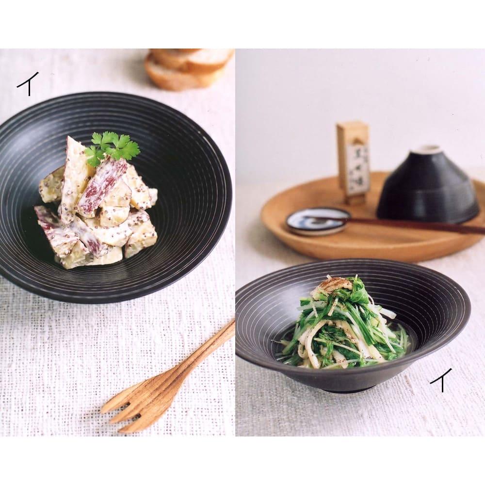 ARITA PORCELAIN LAB(アリタ・ポーセリン・ラボ)/多用鉢 sabi/錆|有田焼 盛り付けイメージ