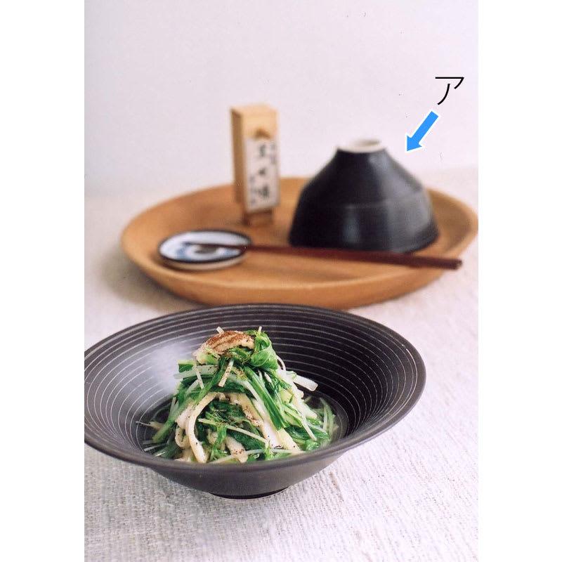 ARITA PORCELAIN LAB(アリタ・ポーセリン・ラボ)/飯碗 sabi/錆 有田焼 盛り付けイメージ