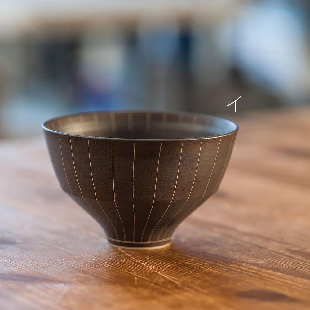 ARITA PORCELAIN LAB(アリタ・ポーセリン・ラボ)/飯碗 sabi/錆 有田焼 イ:錆十草