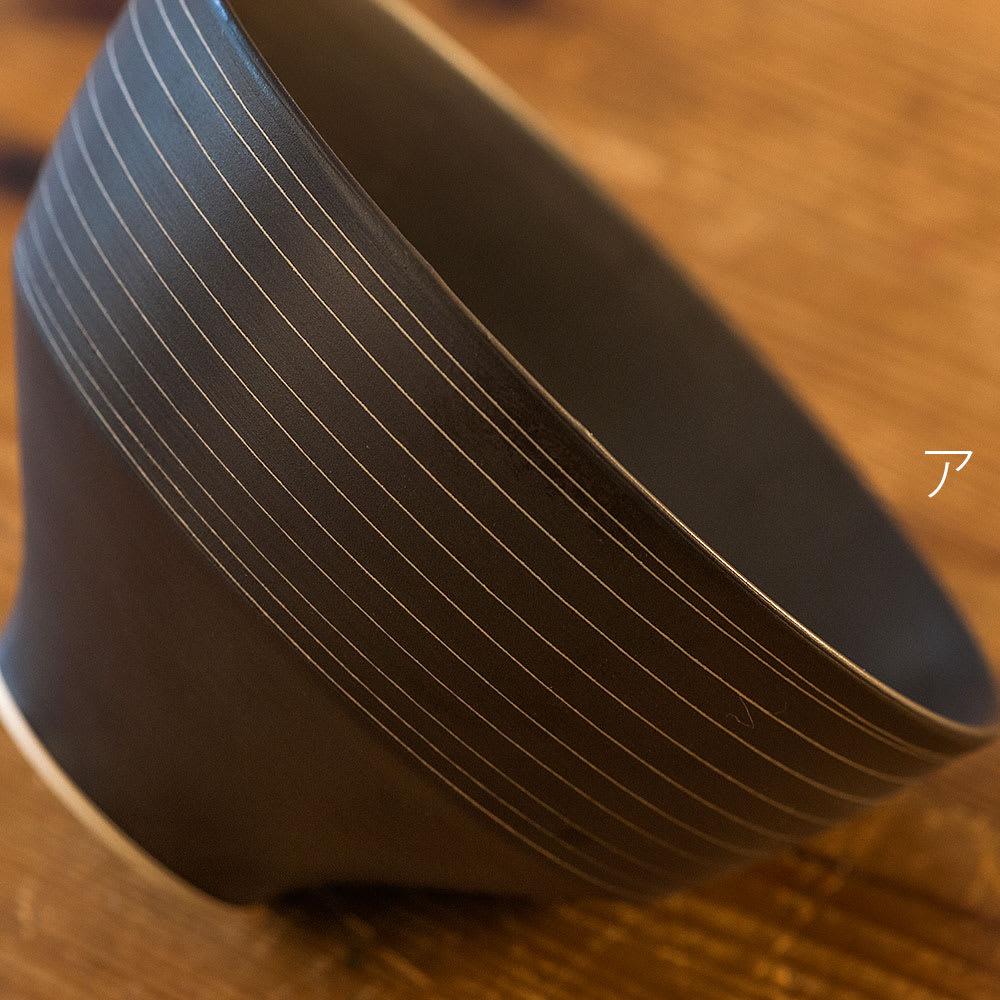 ARITA PORCELAIN LAB(アリタ・ポーセリン・ラボ)/飯碗 sabi/錆 有田焼 ア:錆千段 有田焼の伝統技法である「掻き落とし」の手法によって錆釉を引っ掻き削り取ることで作りだされた器