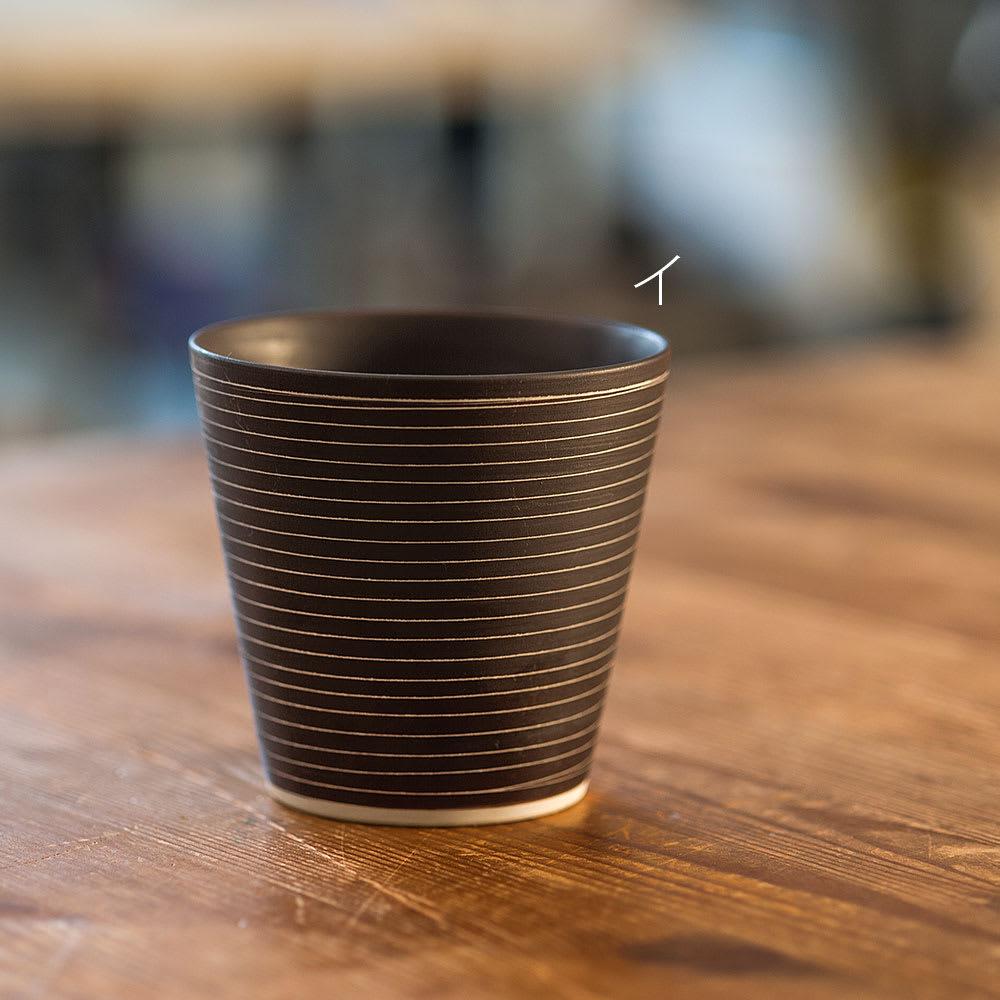 ARITA PORCELAIN LAB(アリタ・ポーセリン・ラボ)/泡立ちロックカップ(ロックグラス)sabi/錆|有田焼 イ:錆千段