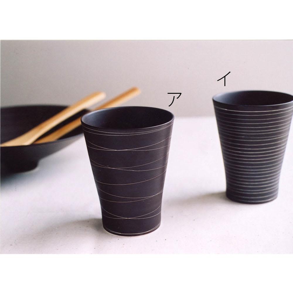 ARITA PORCELAIN LAB(アリタ・ポーセリン・ラボ)/泡立ちフリーカップ(タンブラー)sabi/錆|有田焼 有田焼の伝統技法である「掻き落とし」の手法によって錆釉を引っ掻き削り取ることで作りだされた器
