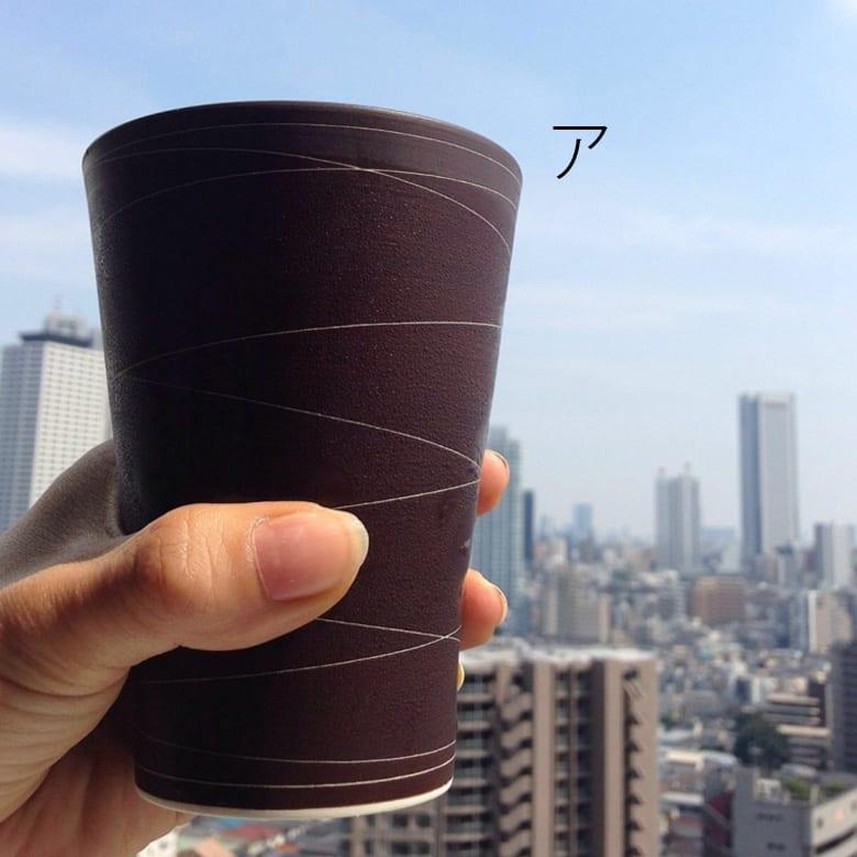 ARITA PORCELAIN LAB(アリタ・ポーセリン・ラボ)/泡立ちフリーカップ(タンブラー)sabi/錆|有田焼 泡立ちフリーカップで乾杯!