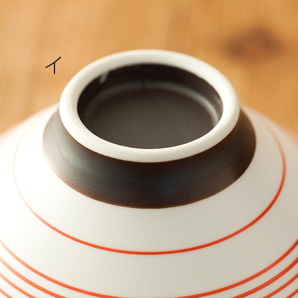 ARITA PORCELAIN LAB(アリタ・ポーセリン・ラボ)/飯碗/茶碗 呉須錆線紋|有田焼 底面