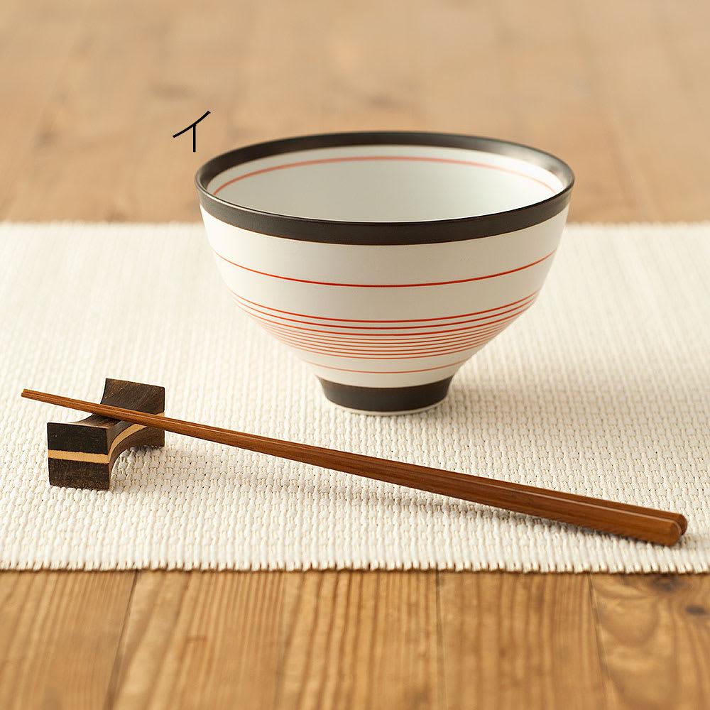 ARITA PORCELAIN LAB(アリタ・ポーセリン・ラボ)/飯碗/茶碗 呉須錆線紋|有田焼