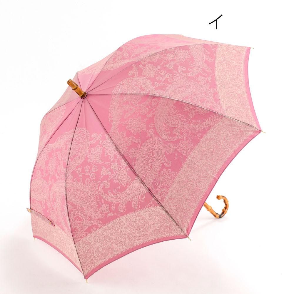 創業1866年槙田商店/ジャカード織 長傘(雨傘) kirie(キリエ)ペイズリー イ:ガーネット