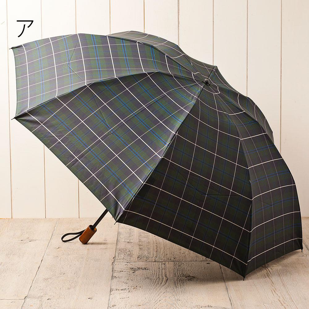 創業1866年槙田商店/トラッドミニ折りたたみ傘 (ア)ネイビー