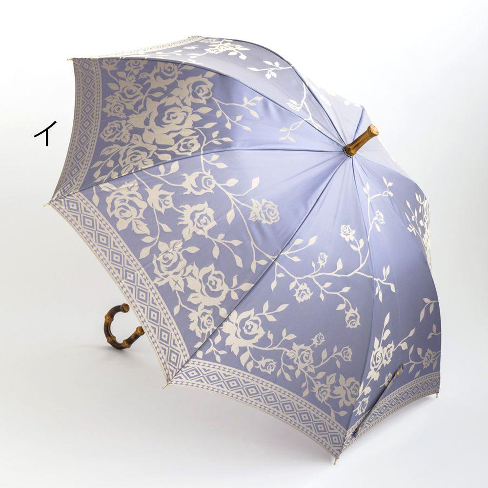 創業1866年槙田商店/ジャカード織 長傘(雨傘) kirie(キリエ) バラ (イ)ムラブルー