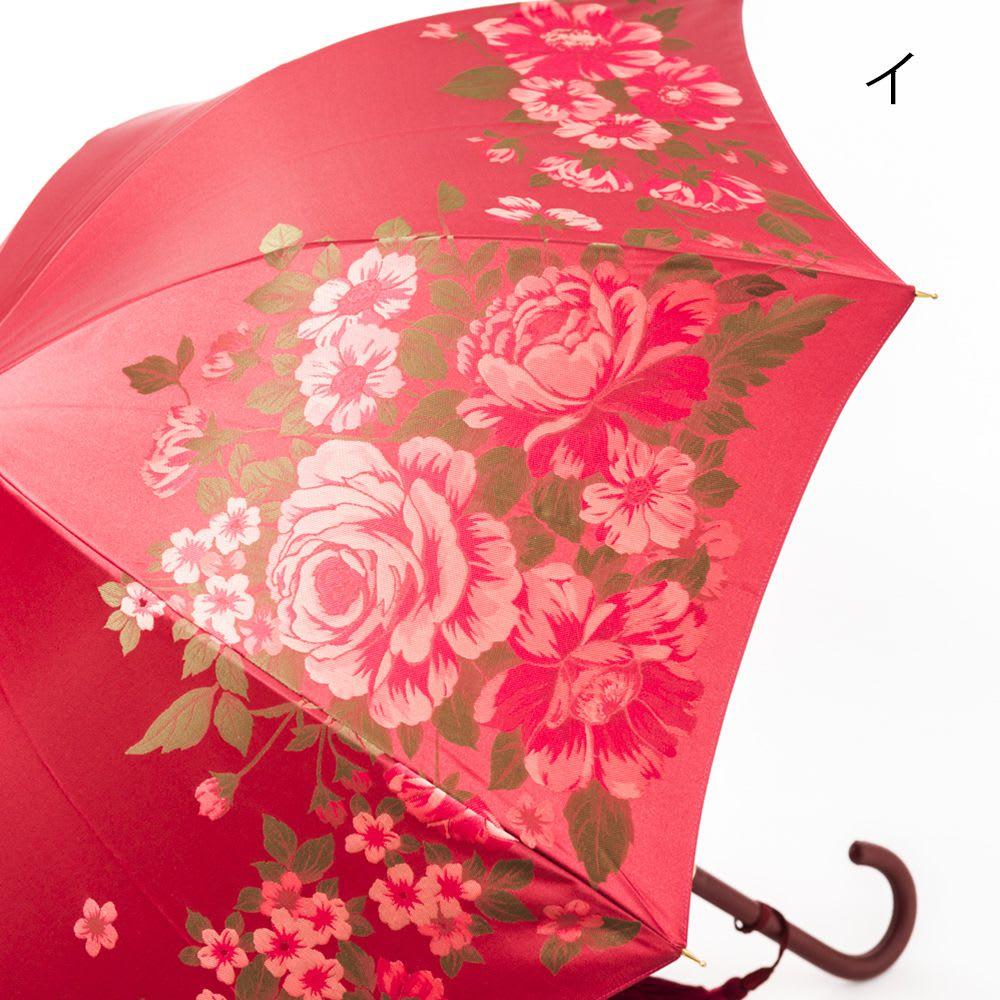 創業1866年槙田商店/ジャカード織 晴雨兼用長傘(UVカット加工) 絵おり 大薔薇