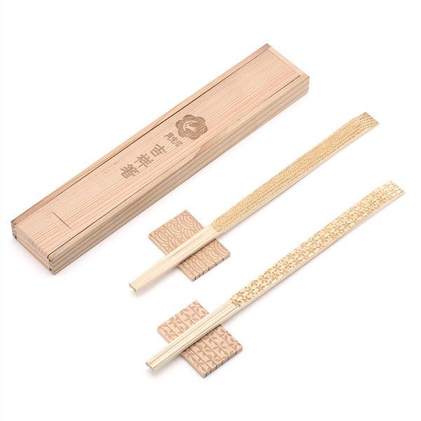 月兎印/吉祥箸2本箸置きセット(木箱入り)