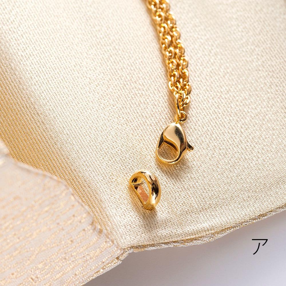 岩佐/錦織クラッチバッグ|結婚式・卒業式・入学式・パーティー チェーンを外せばクラッチバッグとしてご使用になれます