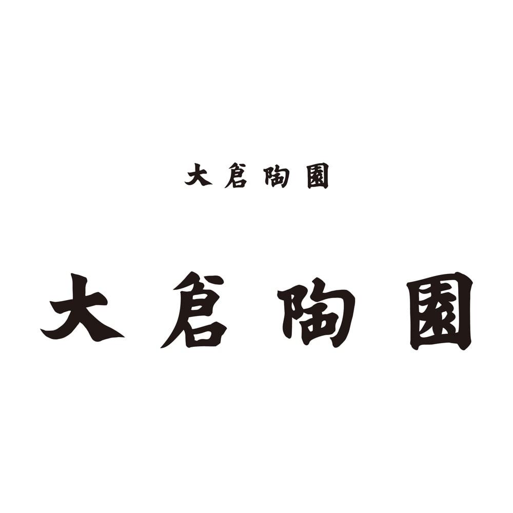大倉陶園(おおくらとうえん)/花生(15cm)