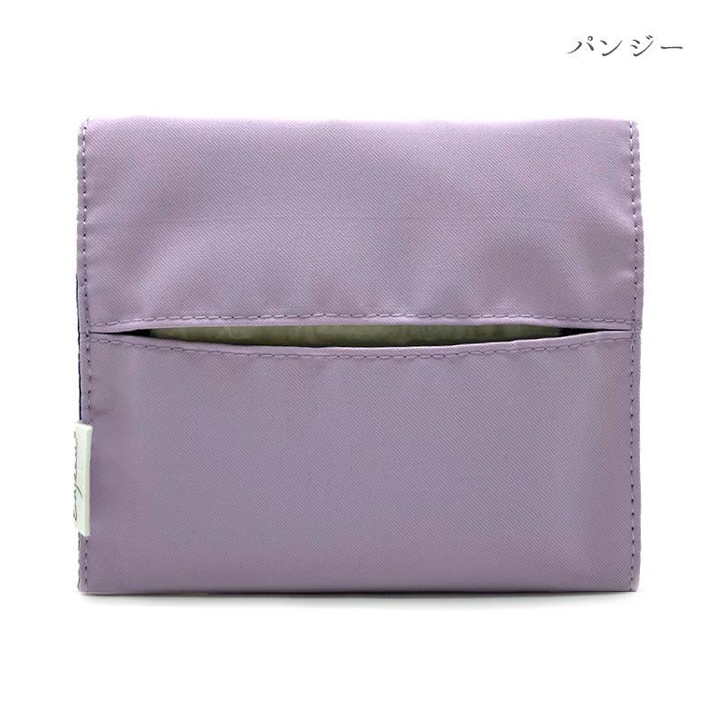 アーンジョー/日本製三つ折りマスクケース/パンジー