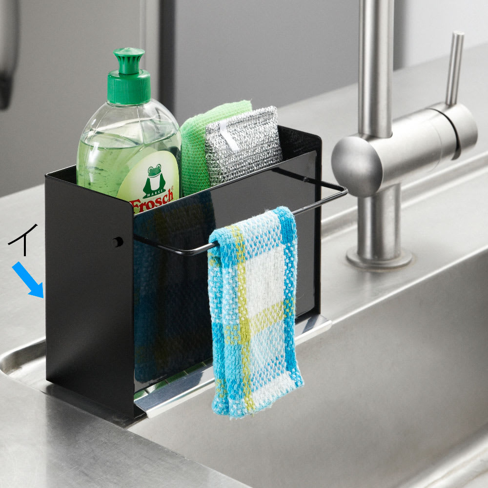 FRAMES&SONS(フレームズアンドサンズ)/kakusu(カクス)シリーズ 洗剤&スポンジラック ホワイト/ブラック 調理台上・シンクまわり小物