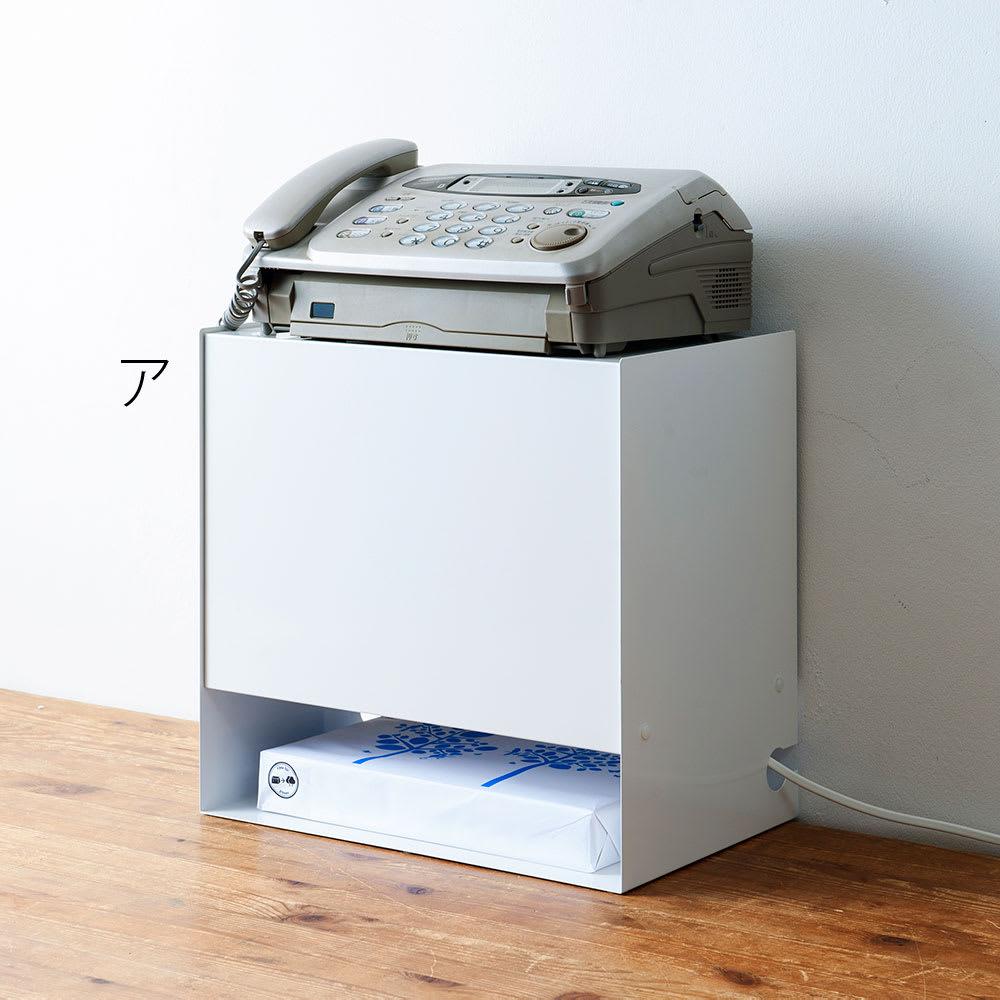 キッチン 家電 電化製品 家電小物 アクセサリー FRAMES&SONS(フレームズアンドサンズ)/kakusu ルーターボックス N51589