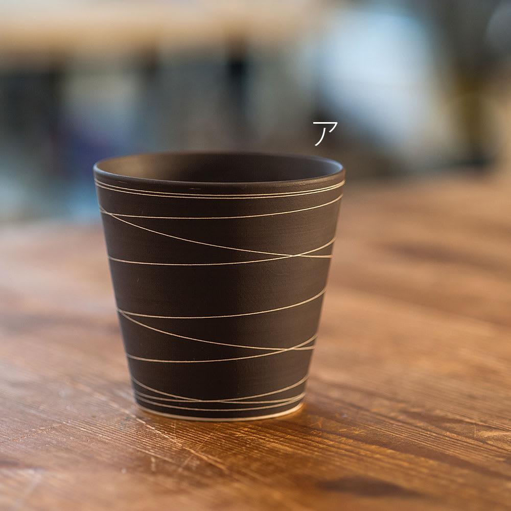 ARITA PORCELAIN LAB(アリタ・ポーセリン・ラボ)/泡立ちロックカップ(ロックグラス)sabi/錆|有田焼 ア:錆線紋 マットなこげ茶の風合いは、現代のライフスタイルに合うシンプル和モダンな質感を表現しており、日本国内外で人気の当窯代表