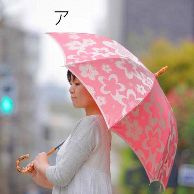 創業1866年槙田商店/ジャカード織 長傘(雨傘) kirie(キリエ)桜 日本を代表する花、桜。待ちに待った季節がやってくると思った時のワクワク感を表現しました