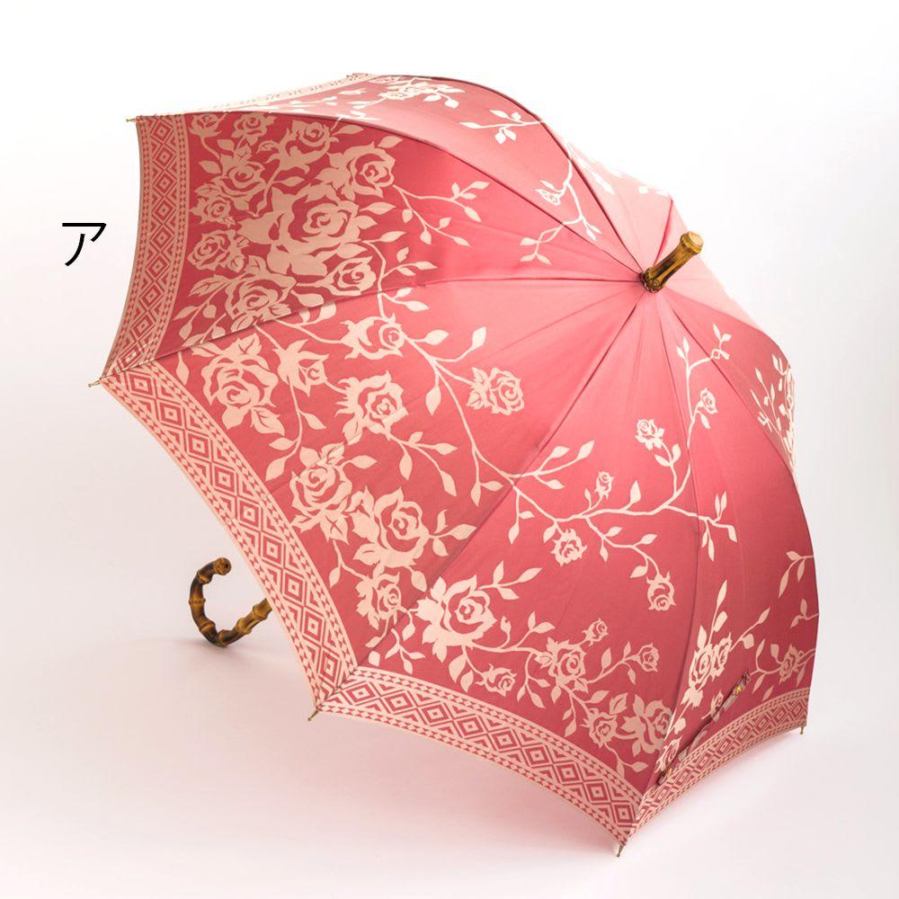 創業1866年槙田商店/ジャカード織 長傘(雨傘) kirie(キリエ) バラ (ア)ローズ