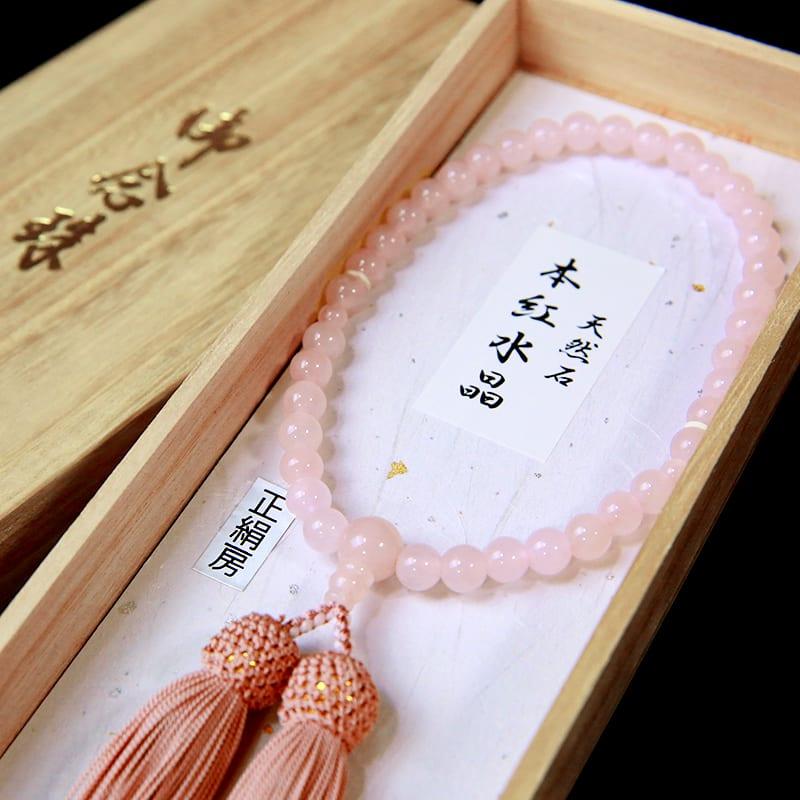 岩佐 〈女性用〉天然石 本紅水晶念珠
