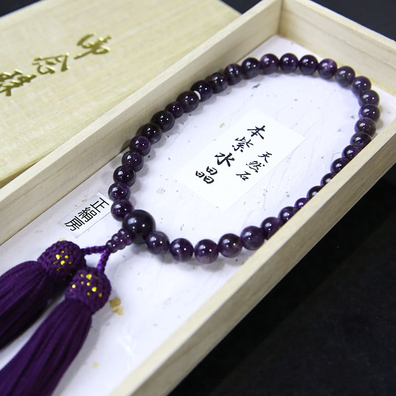 岩佐 〈女性用〉天然石 本紫水晶念珠